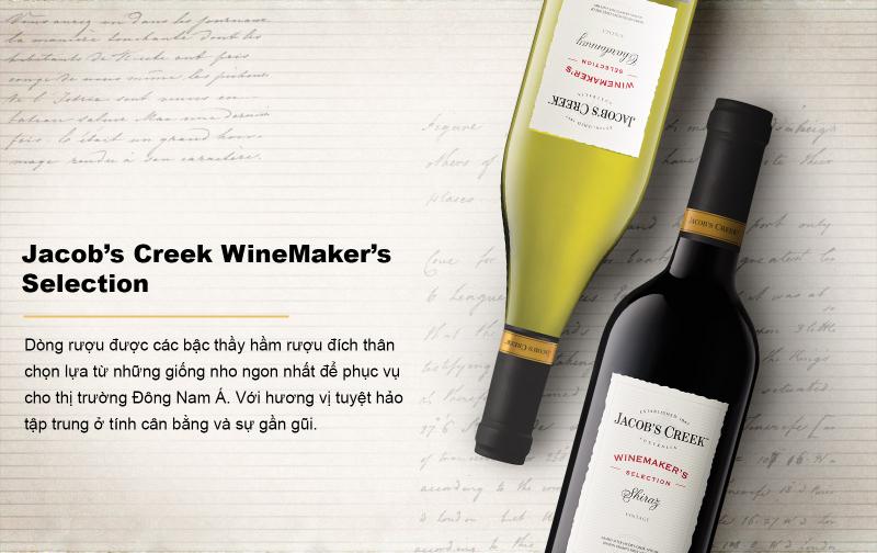 Dòng rượu được các bậc thầy hầm rượu đích thân chọn lựa