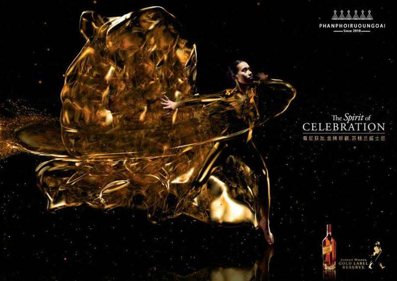 Loại whisky thể hiện sự vàng son phú quý
