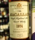 chup-can-canh-ruou-macallan-18-nam-1974