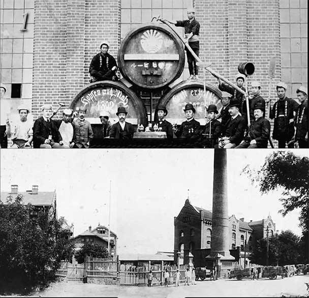 Nhà máy bia Asahi trong quá khứ