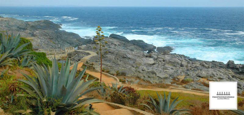 Khu vực Aconcagua tiếp giáp với biển thái bình dương