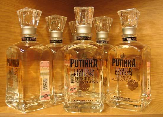 Rượu Puntika Classic Edition (cách gọi là rượu Putin vuông)