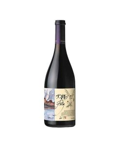 Rượu vang Montes Folly - Icon Wine
