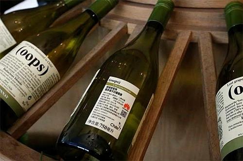 Rượu vang ngon mang thương hiệu Huawei