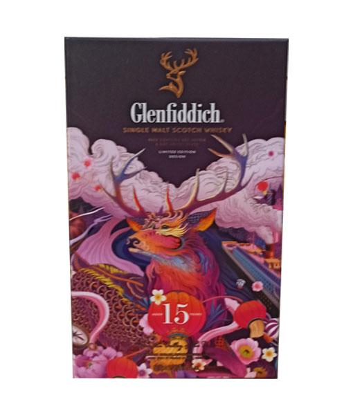 Ảnh Thực tế rượu Glenfiddich 15 năm hộp quà tết 2021