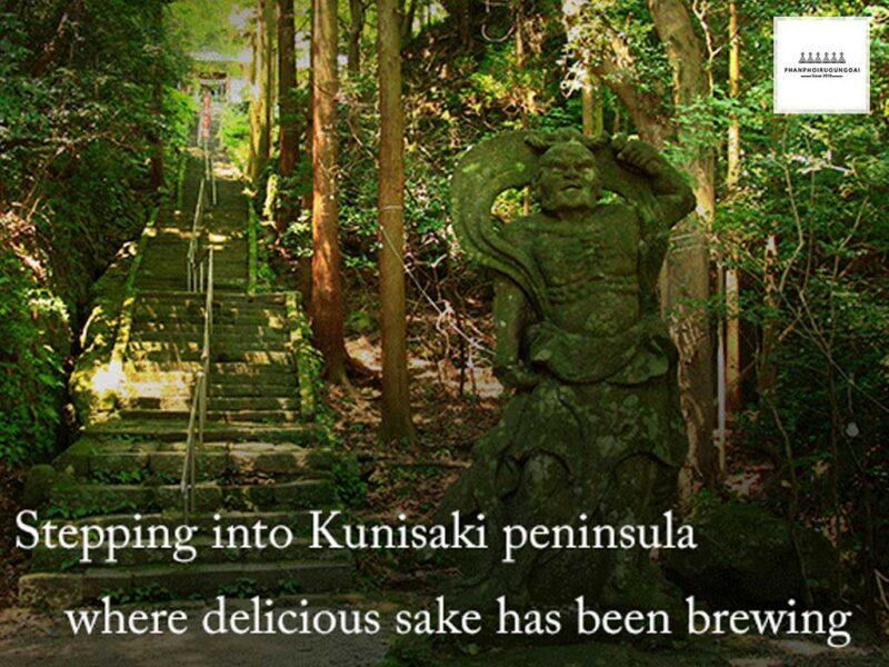 Bán đảo Kunisaki nơi mà Sake được làm bởi nhà Kayashima