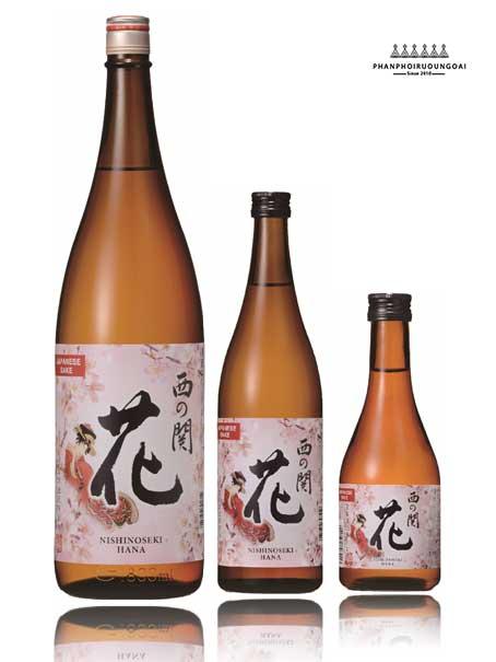 Các loại rượu nhật Nishi No Seki Hana