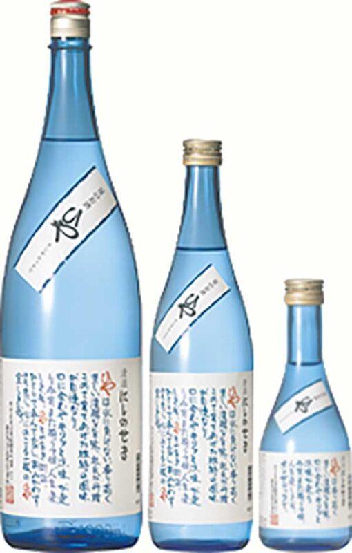 Các loại rượu Sake Nishi No Seki Hiya