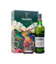 Rượu Glenfiddich 12 năm hộp quà tết 2021