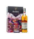 Rượu Glenfiddich 15 năm hộp quà têt 2021