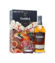Rượu Glenfiddich 18 hộp quà tết 2021