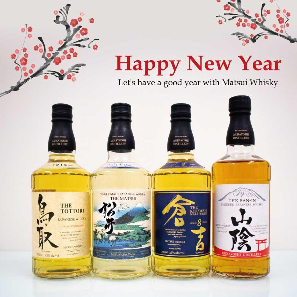 Lời chúc mừng năm mới 2021 thành công hơn của Rượu Matsui Whisky